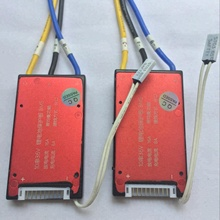 Free shipping 36v li ion bms 16A separate charge discharge with temp sensor