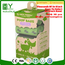 Eco-friendly material biodegradable certificate scented doggie poop bags/dog bags for poop/poop bags for dogs set