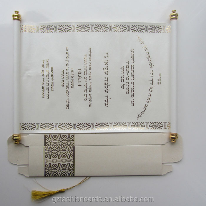 2015 Wholesale Luxury Wedding Box Scroll Invitation