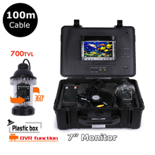 Deep Underwater Video Camera Fishing Finder Pipe Well Inspection 360 Rotative Camera with Remoter Control 200Meter Camera