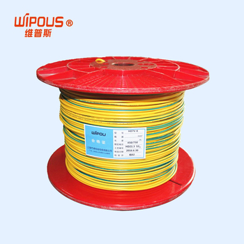 CE approved single core 450V/750V 1.5mm2 cable H07V-K