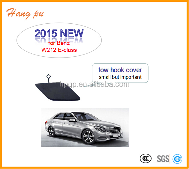2015 Auto Spare Parts Front Bumper Tow Hook Cover for E Class w212 A2128850526