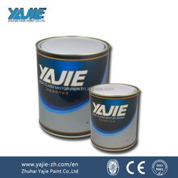 Zhuhai Yajie repair Car Colors paint