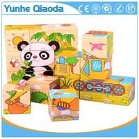 Buy 3D Wooden Block Puzzle Cubic Happy 3D Puzzle Safe for Children ...
