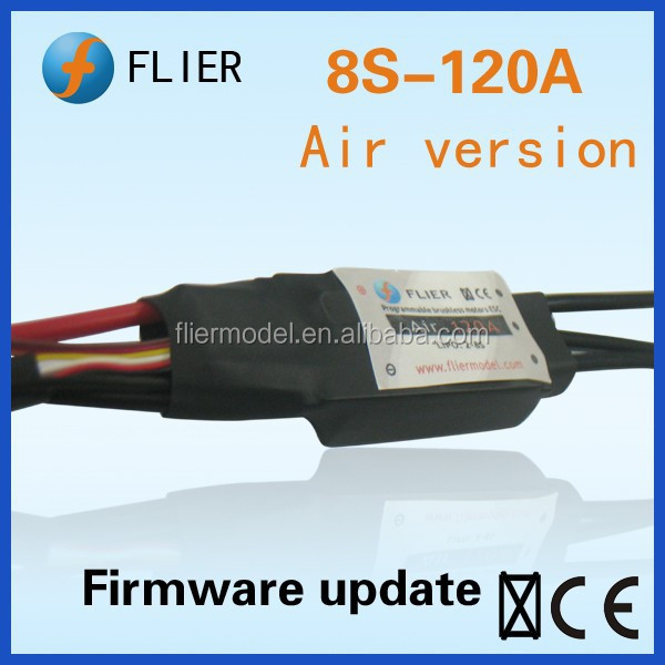 Flier 8S brushless Controller ESC 120A rc airplane servo dc motor for sale