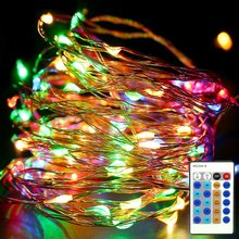 Starry String Lights Dimmable Copper Wire Firefly Lights Multi-Color 8 Mode Christmas Decorative Lights with Remote Control