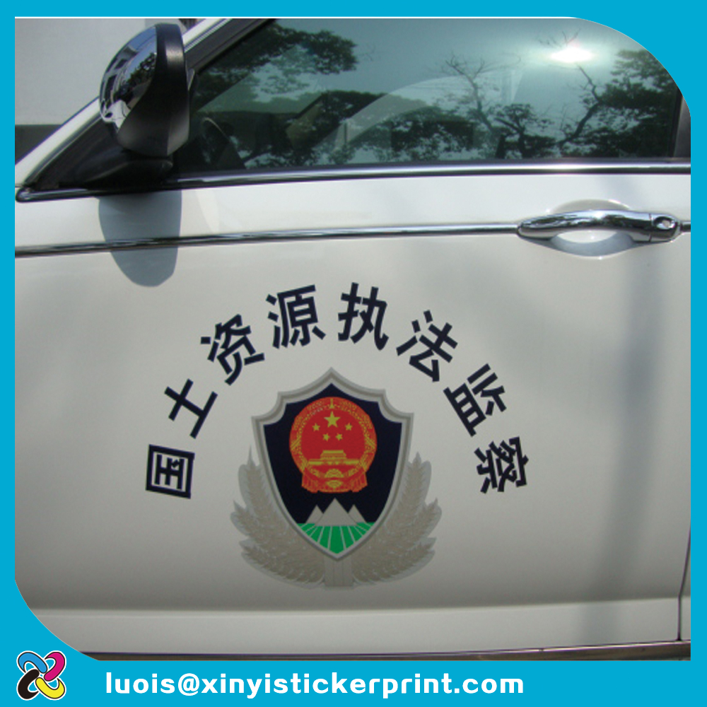 waterproof UV weather resistant the land and Resources Bureau reflective car label printed from factory