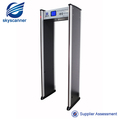 MD-600F good quality for bad weather walk through gate with remote control