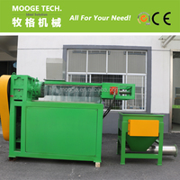 HDPE LLDPE film squeezer/squeezing for waste plastic granulating making machine