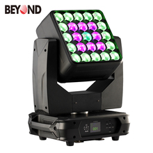 new moving heads 2017 5x5 led matrix 4-in-1 zoom infinite rotation