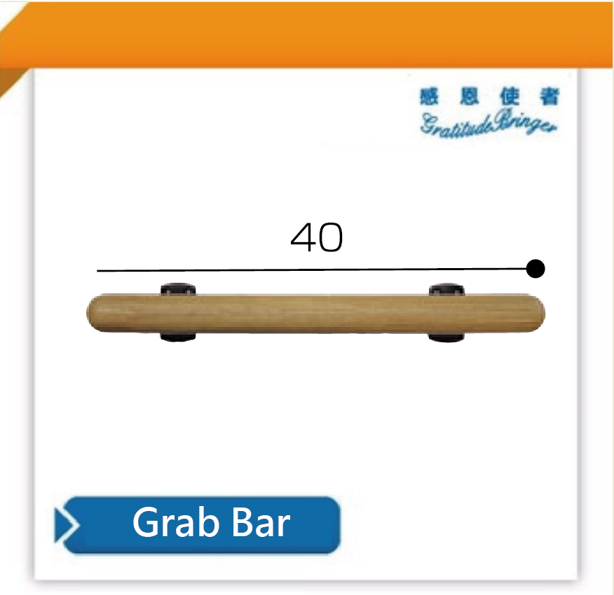 List Manufacturers of Wood Grab Bar, Buy Wood Grab Bar, Get ...
