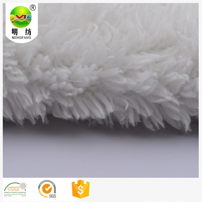 Wholesale 100 polyester long pile plush tricot fabric