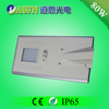 80W high power high lumen integrated solar all in one led street light modern led square lamps