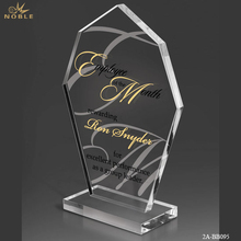 Custom Plastic Acrylic Plaque Award Trophy
