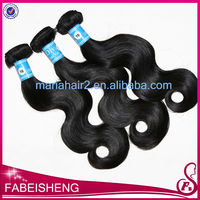 guangzhou shine hair trading co.,Ltd Brazilian virgin hair