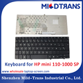 Original new notebook keyboard laptop keboard for HP mini 110-1000 SP language layout