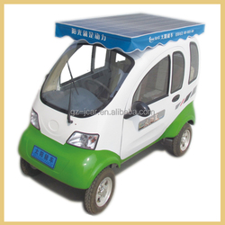 energy saving electric bike& four wheeled electric scooter &solar energy vehicle