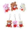 /product-detail/mini-6-cm-heart-bear-plush-toys-wedding-gifts-kids-cartoon-toys-plush-dolls-stuffed-toys-christmas-gifts-couple-gifts-60193142238.html