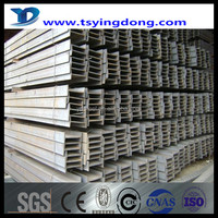 high quality steel H beam 150*150*7*10mm made in China