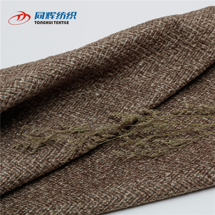 Fashion Textile Custom Knit Polyester China Supplier Jacquard Fabric For Sofa