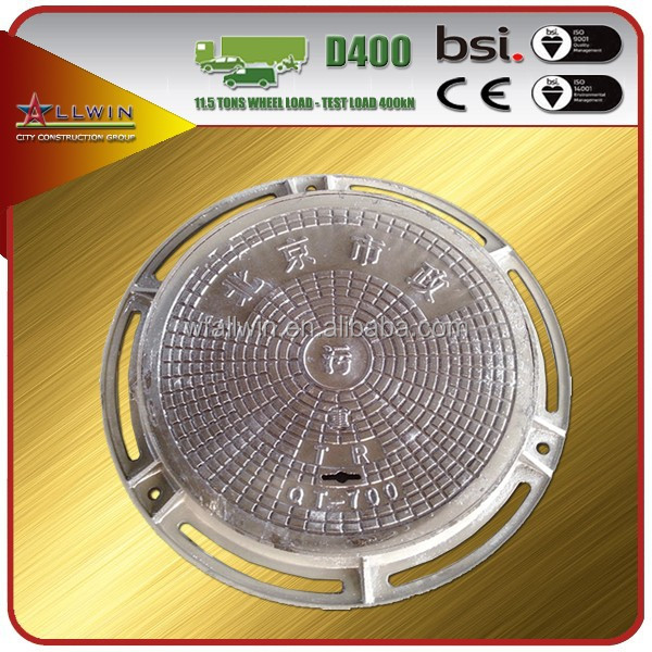 EN124 D400 Round Galvanized Steel Manhole Covers