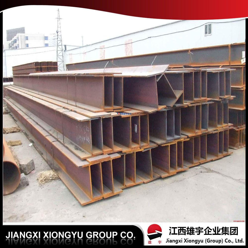 China merchandise stainless wholesale h beam h-section steel column beam carbon steel h beam