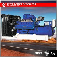 Water cooled standby rating electric power diesel generator 2500kva/2000kw