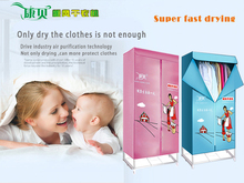 portable electric baby clothes hot air dryer hanging