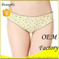 Newest yellow breathable 100% cotton young girl wearing panties