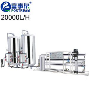 Manufacturing package water purification plant/2000l/h pure water softener system