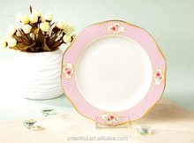 DINNER PLATE SETS WITH GOLD RIM FINE BONE CHINA