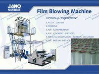 High production film blow machine (plastic film)
