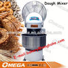 NEW Widely Used Commercial Dough Mixer