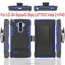 For LG G4 Stylus LS770/LG G Stylo 2 in 1 Combo Armor case Stand Belt Clip Holster PC&silicone cases for LG G Vista 2 H740