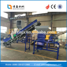 Brand new plastic bottle recycling perforator for wholesales