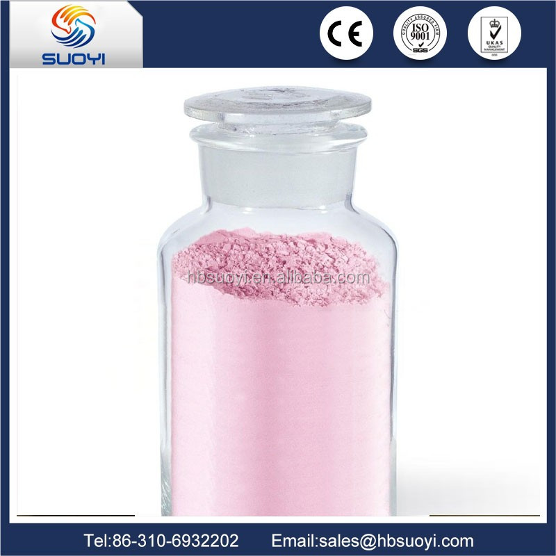 Factory direct supply hot selling 99.5% erbium oxide buy with high quality