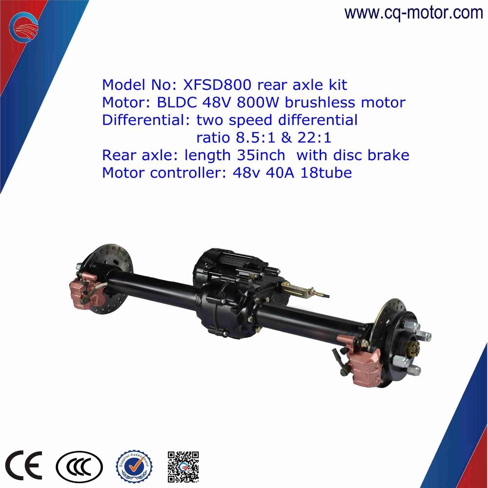 cq motor rear axle kit electric vehicle (4).jpg