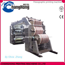 HOT stack type high speed 6 Colour paper cup paper roll press Changhong brand Flexo printing machines for sale price