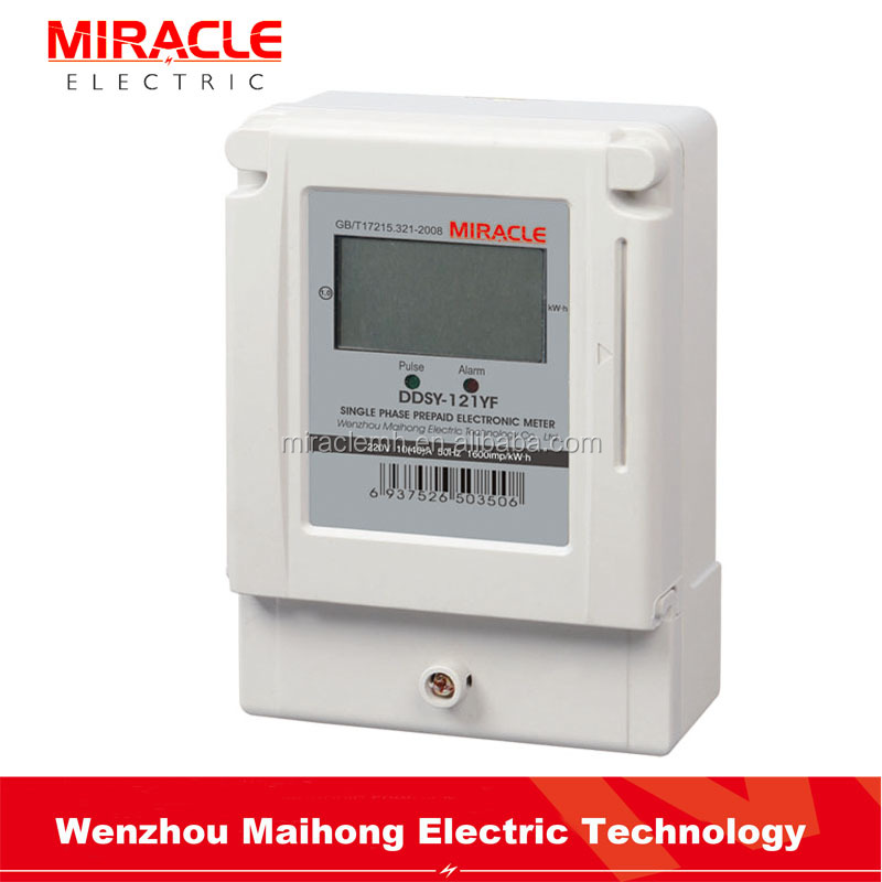 Single Phase Prepaid digital Electric Energy Meter Power Meter