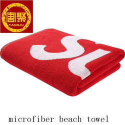 different printed design beach towels/velour beach towels/microfiber beach towels used car sales