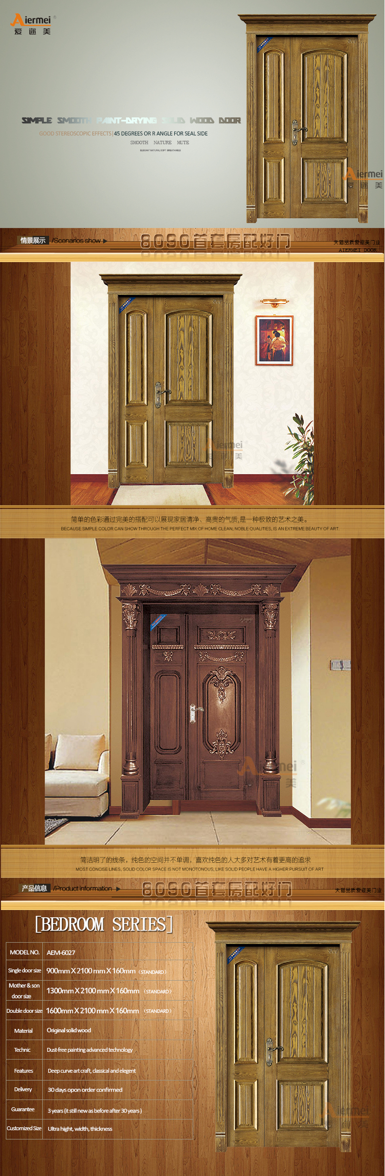 Teak wood main door designs for indian home solid wood for Indian main door