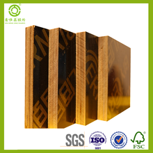 China factory supply construction & real estate 1.5cm plywood with high quality