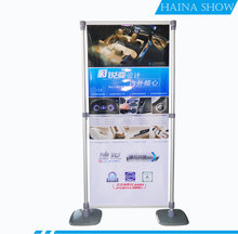 Popular Alumunum Large Portable Backdrop Trade Show Display Poster Holder Stand