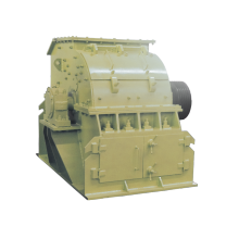 Single Stage Hammer Crusher For Sale Used In Mining stone ore