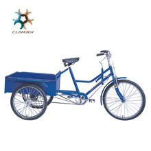 High quality three wheel van cargo tricycle