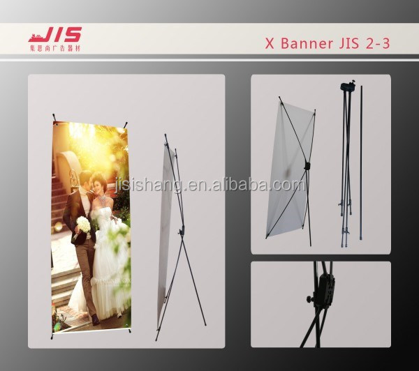 adjustable Economic X banner stand plastic adverting equipment,aluminum and plastic material cheap X stand