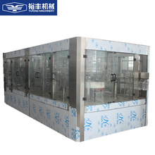 Manufactory For glass bottle washing bottling capping equipment