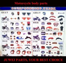 High quality motorcycle spare parts for CG125,AX100,EN125,GN125,CY80,CM125