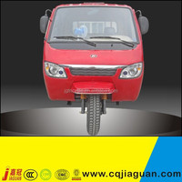 Passenger Enclosed Cabin 3 Wheel Motorcycle