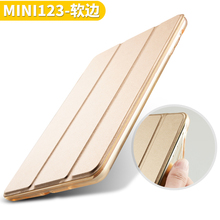 3 fold origami Newest Folding Flip Stand Pu Cover For Ipad Mini 123Case Universal Tablet Case